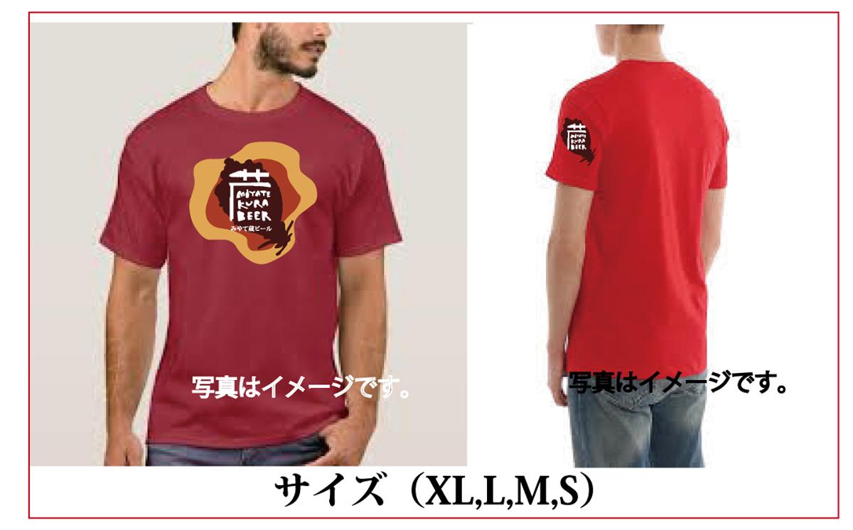 まさかのほやのTシャツ作りました!完全に悪乗りです!100枚限定