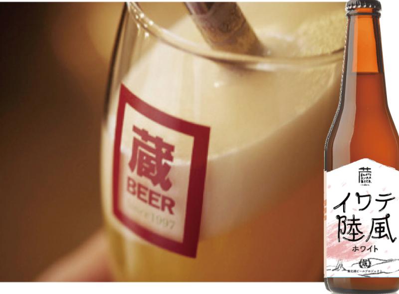 東北魂ビール香り