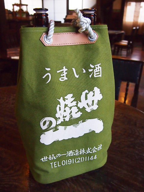 【世嬉の一帆布商品】一升瓶2本入り御用聞き酒袋(鷲色・紺色 2色)