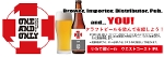 ONE AND ONLY BEER ビールで応援しよう!